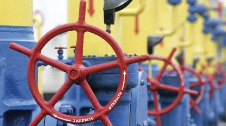 Глава Нафтогаза: пока РФ не одумается, Украина обойдется и без российского газа