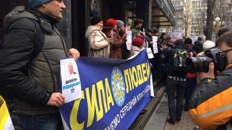 Шокин, Киев, прокуратура, отставка, Украина, ГПУ