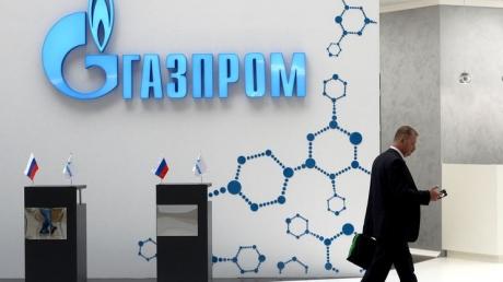 """Украина нанесла удар по """"Газпрому"""" в виде взыскания 81 млн гривен: стали известны следующие наступательные шаги на российского газового монополиста"""