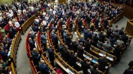 Верховная Рада приняла изменения в госбюджет Украины-2015
