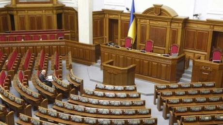 В Верховной Раде выразили первое требование к Владимиру Зеленскому
