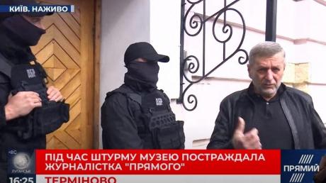 петр порошенко, музей, киев, гбр, штурм, политика, криминал