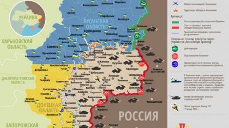Карта АТО: расположение сил в Донбассе от 23.07.2017