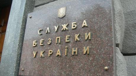 СБУ, криминал, Украина, Донбасс