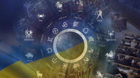 Ванга прогноз Украина 2020, Астрологи, Павел Глоба, Василиса Володина, Влад Росс, Украна, Ванга, Донбасс, война