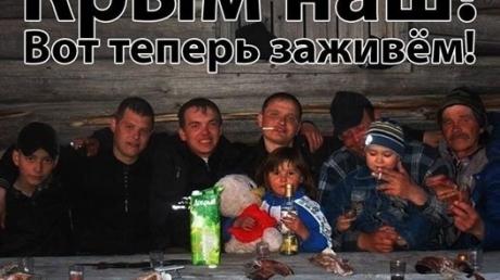 Россия хочет обнулить кредиты крымчан в украинских банках - решение Кремля наглядно показывает полную его несостоятельность: блогер нашла позитив для Украины в этом решении