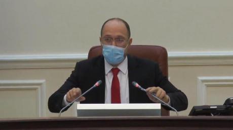 """""""Отменить карантин в Украине могут до 24 апреля"""", - премьер Шмыгаль назвал условие"""