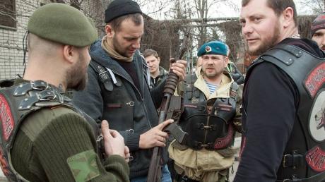 """луганск, """"лнр"""", """"ночные волки"""", музей, общество, фото, украина"""
