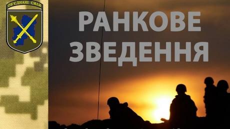 Утренняя сводка штаба ООС: ситуация под контролем ВСУ, потерь нет, ранены трое украинских военных