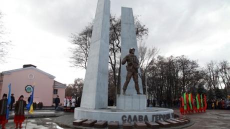 В Кривом Роге построили первый в Украине памятник погибшим воинам АТО