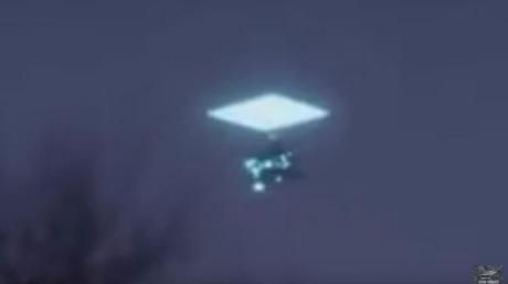 Снятые кадры телепортации НЛО в Мексике потрясли Сеть: инопланетный корабль просто растворился в небесном портале за считанные секунды - видео
