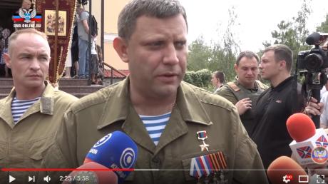 Украина, Донецк, ДНР, терроризм, политика, общество, мнение, Захарченко, ранение, фейк, подробности