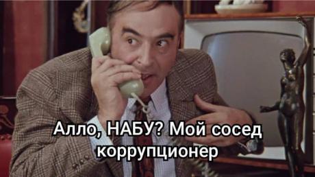 """""""Ошибочное"""" заявление Зеленского парализовало работу НАБУ: недовольные украинцы перегрузили линию для связи"""