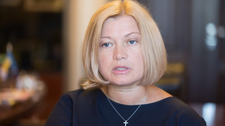 зеленский, геращенко, выборы, скандал, политика