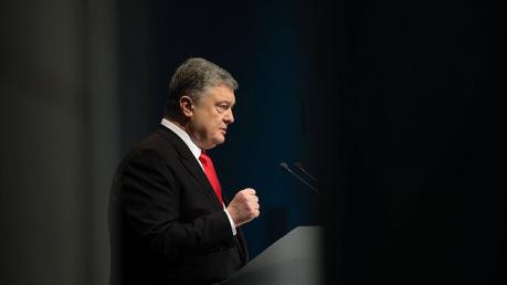 петр порошенко, декларация, доходы, 2019 год