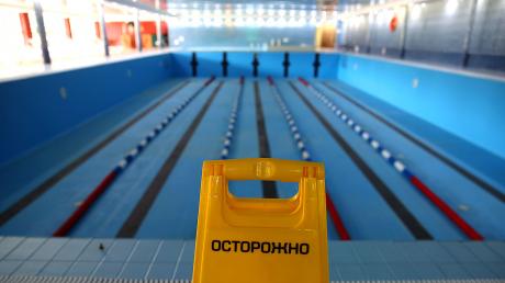 Ослабление карантина в Украине: бассейны и фитнес-центры будут работать по новым правилам - подробности