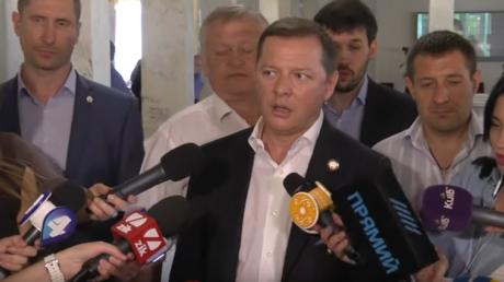 Ляшко, Радикалтная партия, Кучма, Минские договоренности, капитуляция, Донбасс, ВСУ, военные