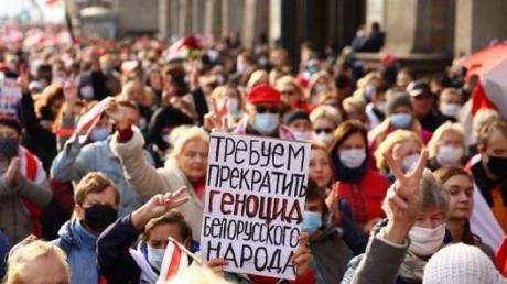 """""""Марш против фашистов"""" в Минске: белорусы в 100-й день протестов выходят """"освобождать страну"""""""
