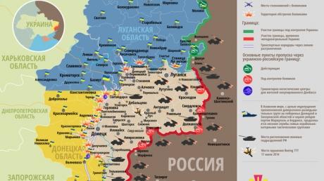 Карта АТО: расположение сил в Донбассе от 16.04.2016