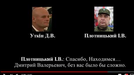 СБУ перехватила телефонный звонок Плотницкого: опубликовано видео разговора с куратором из Москвы