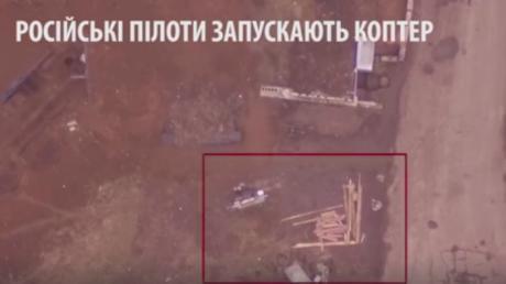 ВСУ, Украина, Беспилотник, Атака, Россия