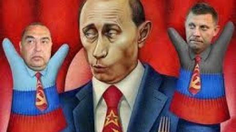 """Сенсационное разоблачение Bild: кому из своих министров Путин отдал Донбасс, и почему выборы в """"ЛНР/ДНР"""" ничего не решат"""