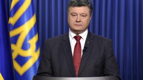 Порошенко: Украина вернет контроль над временно оккупированной территорией Крыма