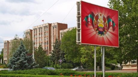 Российское консульство в Приднестровье чуть не взлетело на воздух: возле учреждения была заложена мина