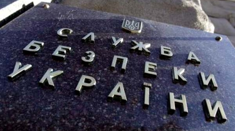 СБУ разоблачила схему хищения банками 3,6 млрд гривен