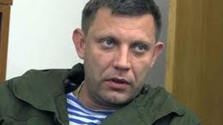 Стрелков: Захарченко операцией не командует. Кто бы ему позволил?