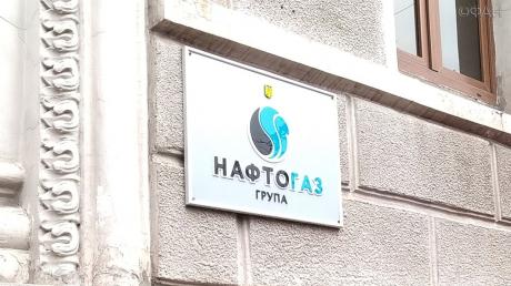 """""""Нафтогаз"""" вновь подал иски против России, несмотря на договор о транзите: что известно"""