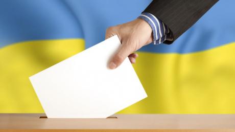 Украина, Политика, Парламент, Голос, Партия, Рейтинг КМИС