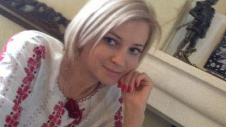 """""""Прокурор"""" Поклонская """"знает"""" мотивы убийства Немцова: банальная бытовуха"""
