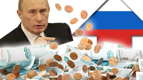 россия, путин, песков, экономика, происшествия, общество