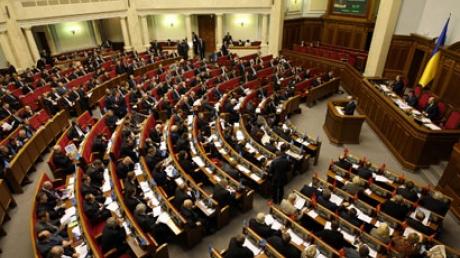 Прямая онлайн видео трансляция заседания Верховной Рады 05.03