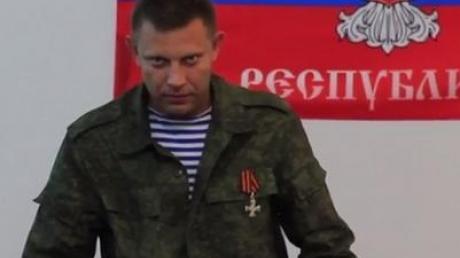 Наглое проявление расизма Захарченко: Зачем Америка сюда лезет? Пускай своих негров гоняет