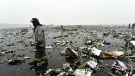 """россия, ростов, происшествия, видео, Крушение """"Боинга FZ-981 (Fly Dubai), донецк"""