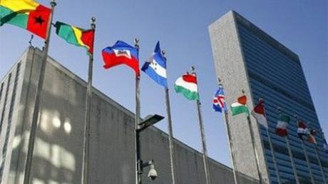 ООН: мир находится на заключительном этапе исторического пути