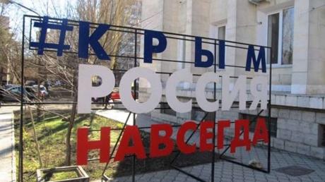 Блогер сравнила, как в Крыму отмечали День России в 2014-м и 2017 году: два совершенно разных видео шокировали бы Кремль