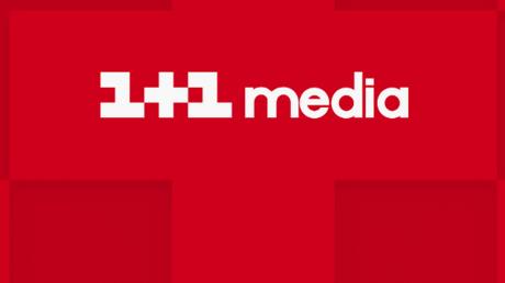 1+1, Телеканалы, Проверки, СБУ, NewsOne.