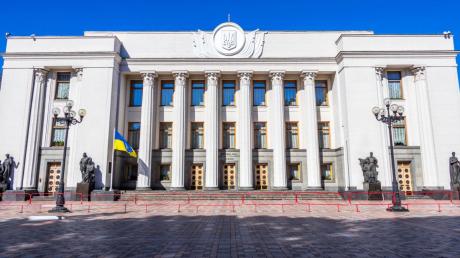 """""""Минский процесс хотят сорвать"""", - в Раде назвали виновных"""