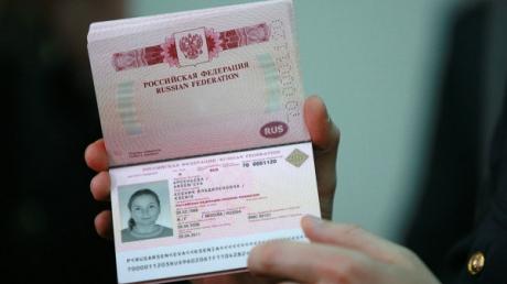 В МИД рассказали подробности о новой системе, которая будет использовать биометрические данные граждан России для безопасности Украины