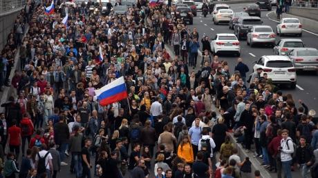 Россия, Протесты, Митинги, 9 сентября, Бабченко, Украина, Турция.