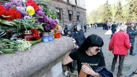 """Вторая годовщина """"2 мая"""" в Одессе. Онлайн-трансляция с Куликова поля"""