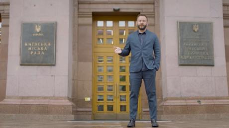 Александр Дубинский, мэр, праймериз