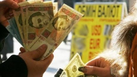 Запрет НБУ на покупку валюты банками отменен