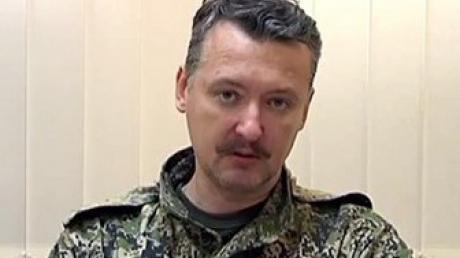 Стрелков прибыл в Луганск для встречи с армией ЛНР