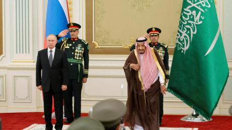 Королевский оркестр Саудовской Аравии в присутствии Путина выдал свою версию российского гимна