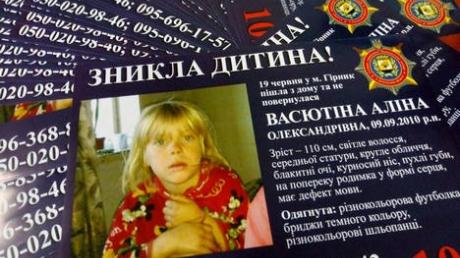 Страшная находка: через 8 дней поиска полиция Горняка нашла мертвой 6-летнюю Алину Васютину, убийца уже арестован - кадры