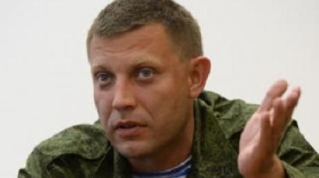 Перемирие по ДНРовски: Захарченко предлагает украинским военным покинуть Дебальцево
